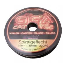 Поводковый материал для ловли сома 1,3mm